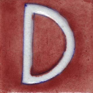 BPAT-004-White D Alphabet Brown Base Tile (2x2)