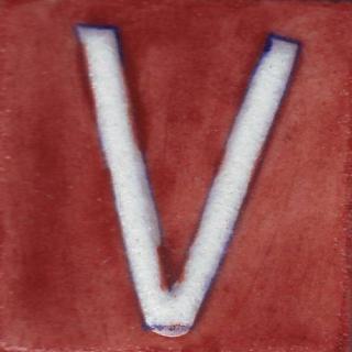 BPAT-005-White V Alphabet Brown Base Tile (2x2)