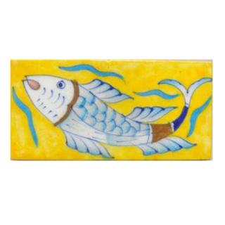 Fish with yellow tile